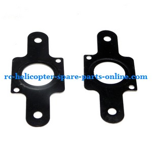 FQ777-555 helicopter spare parts metal fixed clip