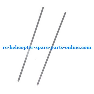 FQ777-555 helicopter spare parts tail support bar