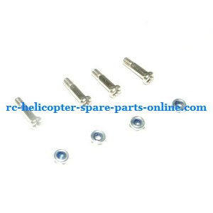 FQ777-555 helicopter spare parts fixed screws for the blades