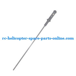 FQ777-555 helicopter spare parts inner shaft