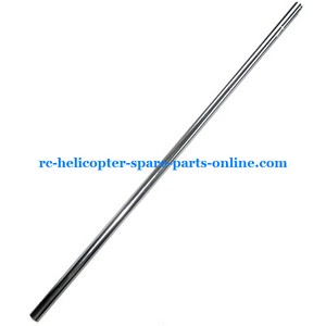 FQ777-603 helicopter spare parts tail big pipe