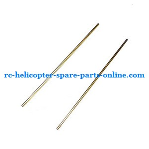 FQ777-777D FQ777-777 RC helicopter spare parts tail support bar (Golden)