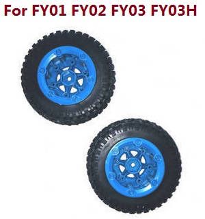 Feiyue FY01 FY02 FY03 FY03H FY04 FY05 RC truck car spare parts tires 2pcs (Blue) For FY01 FY02 FY03 FY03H