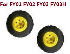 Feiyue FY01 FY02 FY03 FY03H FY04 FY05 RC truck car spare parts tires 2pcs (Yellow) For FY01 FY02 FY03 FY03H