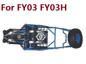 Feiyue FY01 FY02 FY03 FY03H FY04 FY05 RC truck car spare parts upper cover car shell frame assembly for FY03 FY03H (Blue)