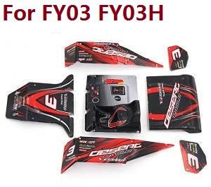 Feiyue FY01 FY02 FY03 FY03H FY04 FY05 RC truck car spare parts car shell for FY03 FY03H (Red)