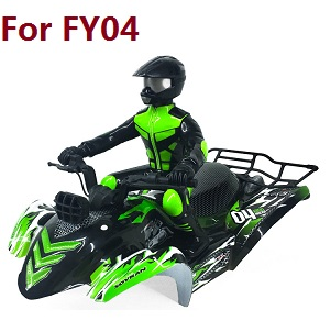 Feiyue FY01 FY02 FY03 FY03H FY04 FY05 RC truck car spare parts car shell with driver and frame assembly for FY04 (Green)