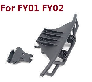 Feiyue FY01 FY02 FY03 FY03H FY04 FY05 RC truck car spare parts front collision avoidance for FY01 FY02