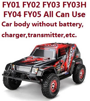 Feiyue FY02 car body without transmitter,battery,charger,etc. (All can use)