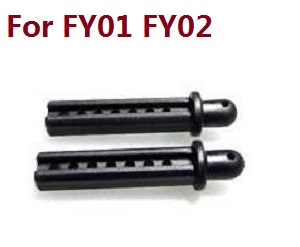 Feiyue FY01 FY02 FY03 FY03H FY04 FY05 RC truck car spare parts shell support (Short)