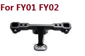 Feiyue FY01 FY02 FY03 FY03H FY04 FY05 RC truck car spare parts front housing bracket