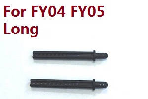 Feiyue FY01 FY02 FY03 FY03H FY04 FY05 RC truck car spare parts car shell pillar (62mm) for FY04 FY05