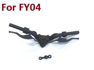 Feiyue FY01 FY02 FY03 FY03H FY04 FY05 RC truck car spare parts motorcycle handle for FY04