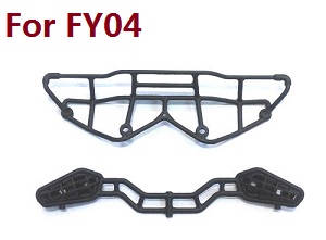 Feiyue FY01 FY02 FY03 FY03H FY04 FY05 RC truck car spare parts motorcycle tail for FY04