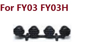 Feiyue FY01 FY02 FY03 FY03H FY04 FY05 RC truck car spare parts top lamp seat for FY03 FY03H