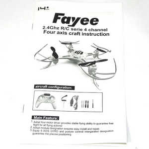 Fayee fy530 quadcopter spare english manual book