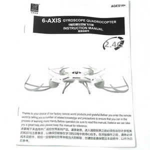 Fayee fy550 fy550-1 quadcopter spare parts English manual instruction book