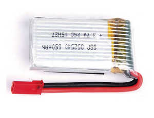 Fayee fy550 fy550-1 quadcopter spare parts battery 3.7V 650mAh