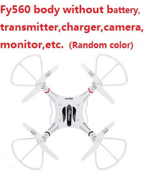 Fayee fy560 Drone body without transmitter,battery,charger,camera,monitor.etc. (Random color)