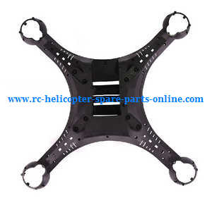 Fayee fy560 quadcopter spare parts lower cover (Black)
