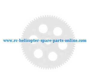 Fayee fy560 quadcopter spare parts main gear