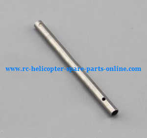 Fayee fy560 quadcopter spare parts hollow pipe