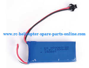 Fayee fy560 quadcopter spare parts battery 7.4V 1200mAh