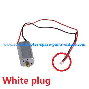 Fayee fy560 quadcopter spare parts main motor (White plug)