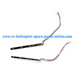 Fayee fy560 quadcopter spare parts LED bar 2pcs