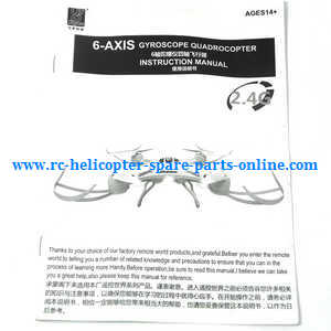 Fayee fy560 quadcopter spare parts English manual book