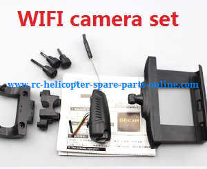 Fayee fy560 quadcopter spare parts WIFI camera + mobile phone holder