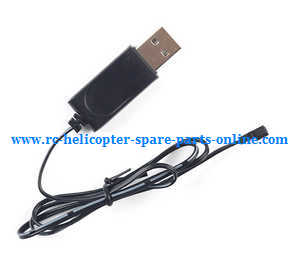 Fayee fy805 quadcopter spare parts USB charger wire