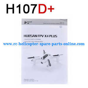 Hubsan H107C+ H107D+ RC Quadcopter spare parts english manual book (H107D+)