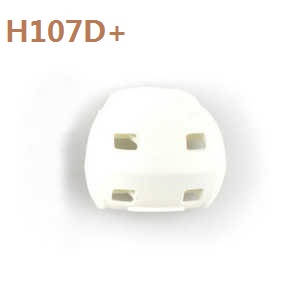 Hubsan H107C+ H107D+ RC Quadcopter spare parts battery cover (H107D+)