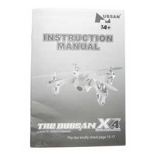 H107C H107D Hubsan X4 RC Quadcopter spare parts English manual book (H107D)