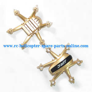 JJRC H20 quadcopter spare parts upper and lower cover set (Gold)