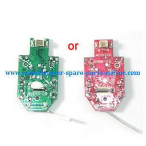 JJRC H20 quadcopter spare parts PCB board
