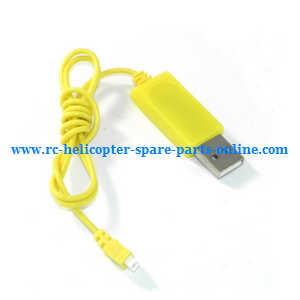 JJRC H20 quadcopter spare parts USB charger cable
