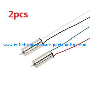 JJRC H20C H20W quadcopter spare parts motors 2pcs
