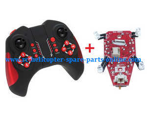 JJRC H20C H20W quadcopter spare parts PCB board + transmitter