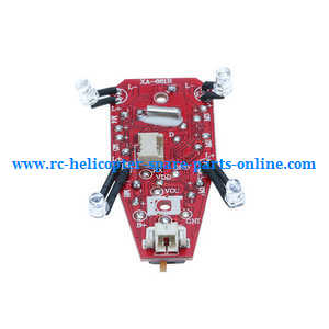 JJRC H20C H20W quadcopter spare parts receive PCB board