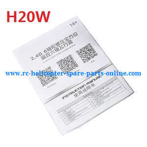 JJRC H20C H20W quadcopter spare parts English manual book (H20W)