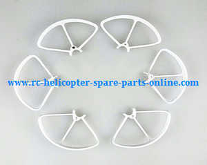 JJRC H21 quadcopter spare parts outer frame protection set (White)