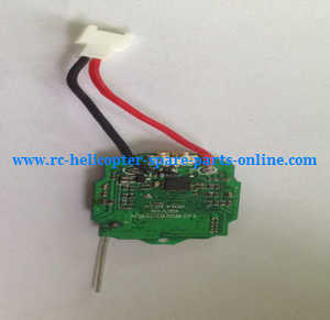 JJRC H21 quadcopter spare parts receive PCB board