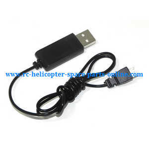 JJRC H21 quadcopter spare parts USB charger wire