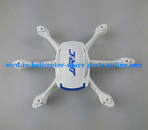 JJRC H21 quadcopter spare parts upper and lower cover (White)