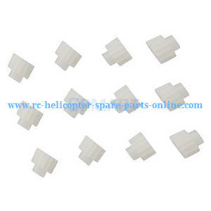Hubsan H216A RC Quadcopter spare parts small plastic gear on the motor 12pcs