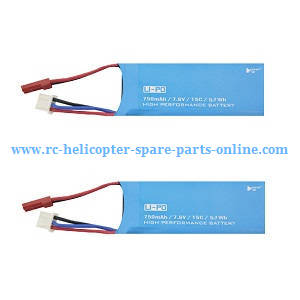Hubsan H216A RC Quadcopter spare parts 7.6V 750mAh battery 2pcs