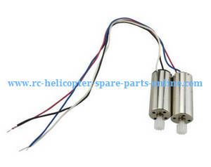 Hubsan H216A RC Quadcopter spare parts main motors 2pcs