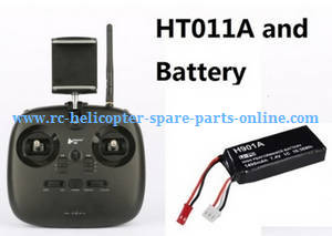 Hubsan H216A RC Quadcopter spare parts transmitter with battery (HT011A)